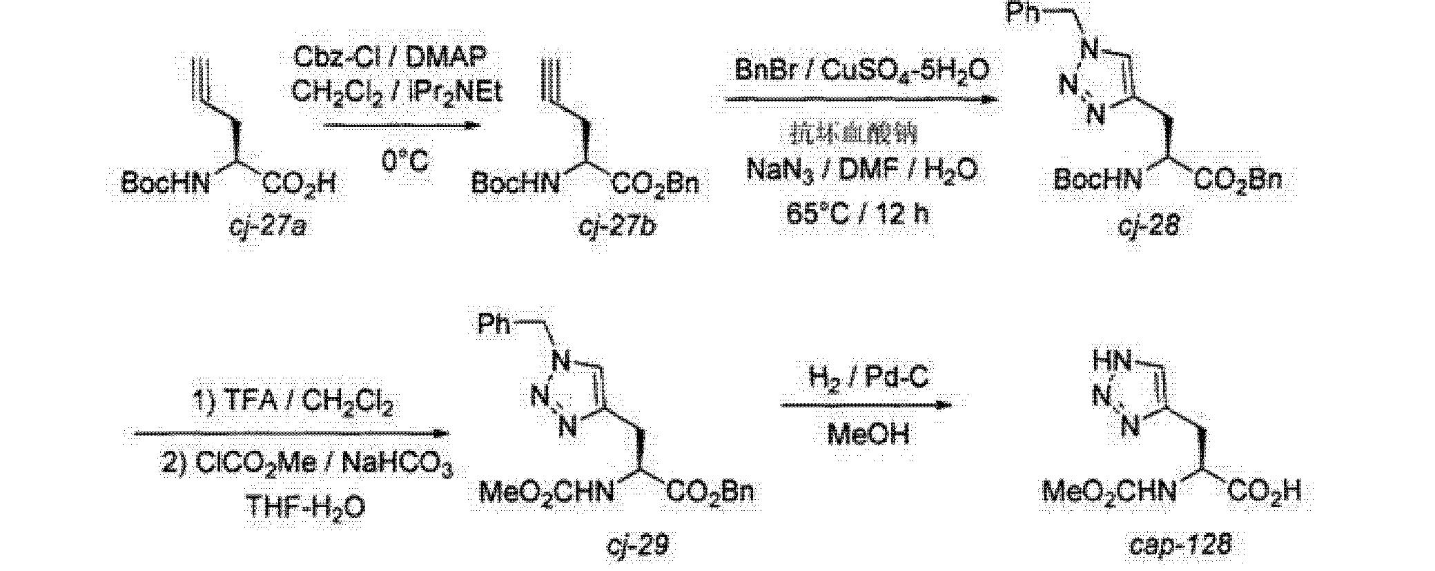 Figure CN102378762AD00922