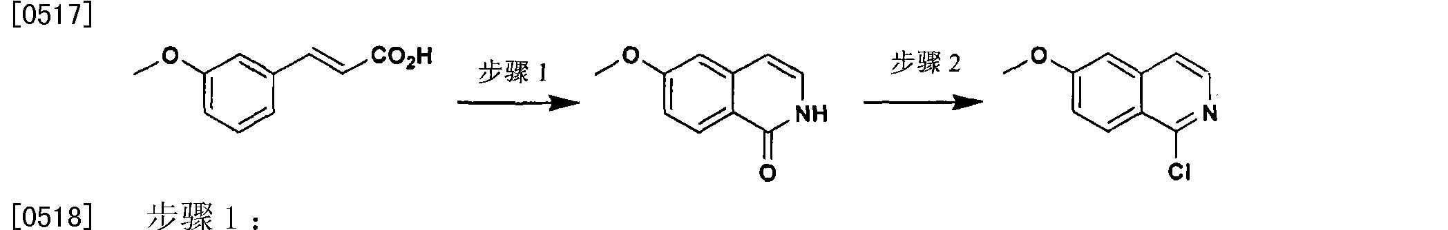 Figure CN101541784BD00612