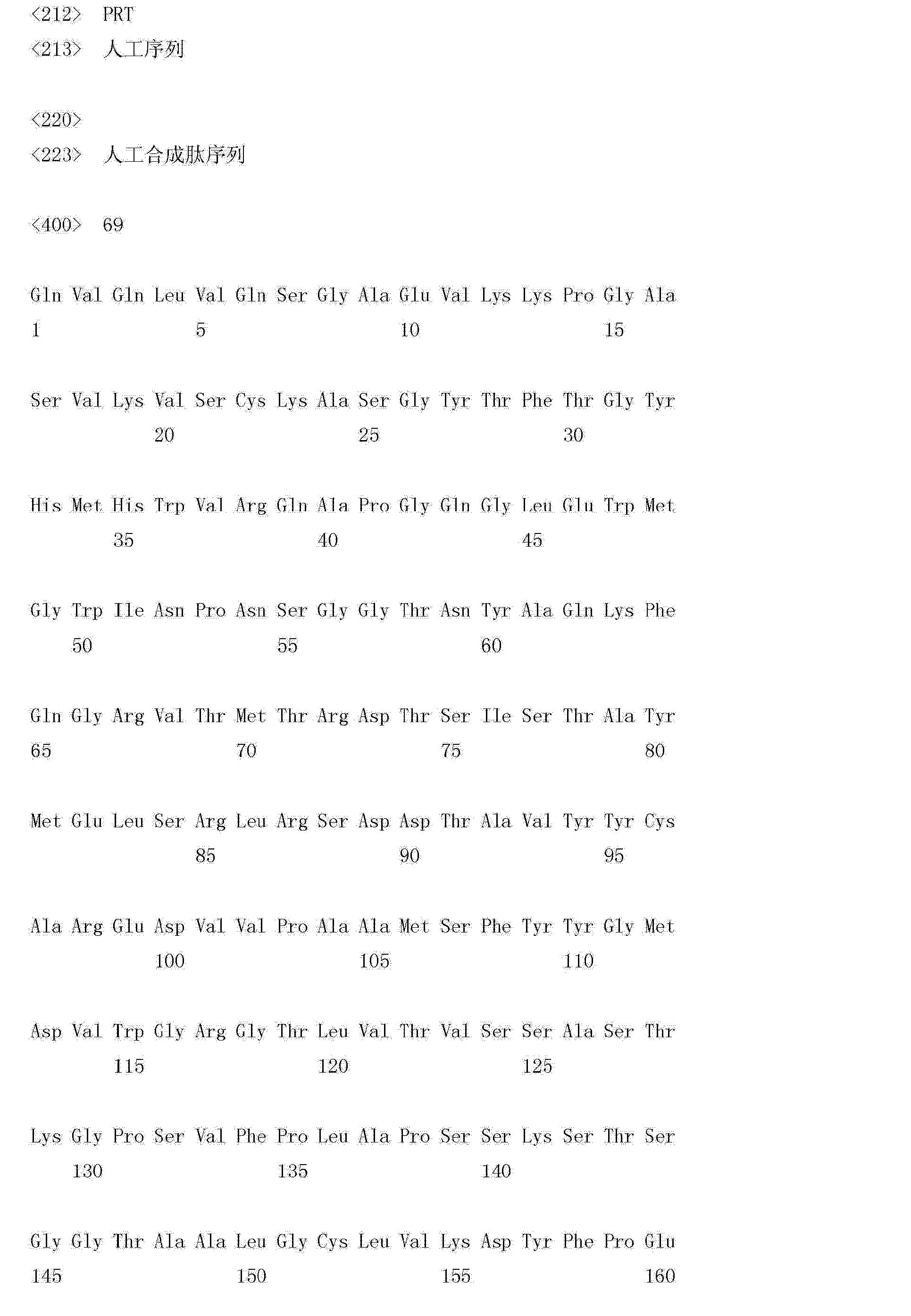 Figure CN102993304AD01571