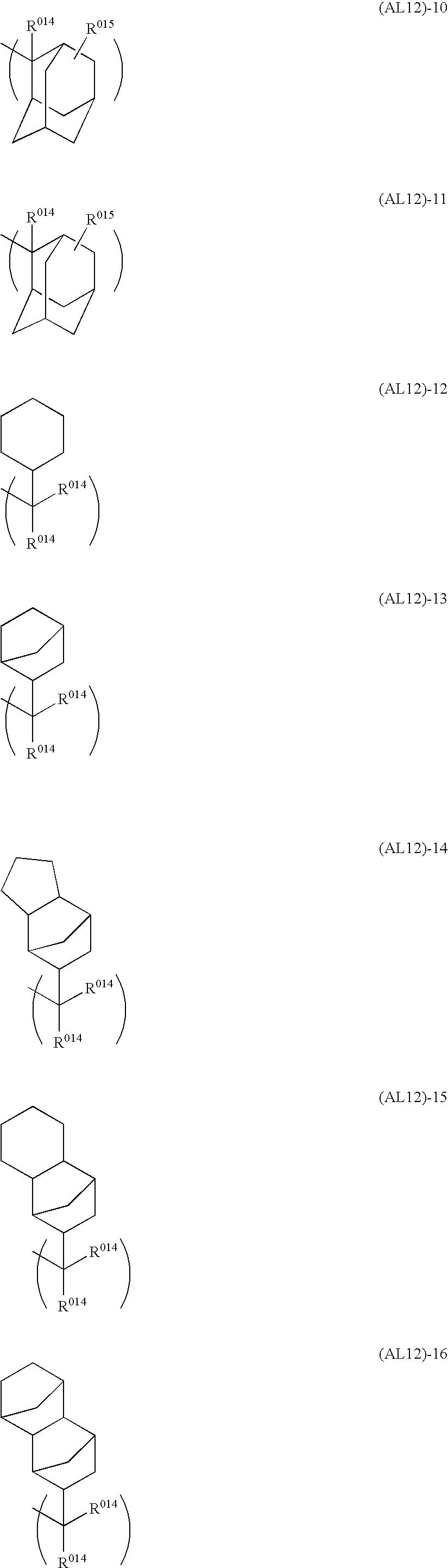 Figure US07368218-20080506-C00016