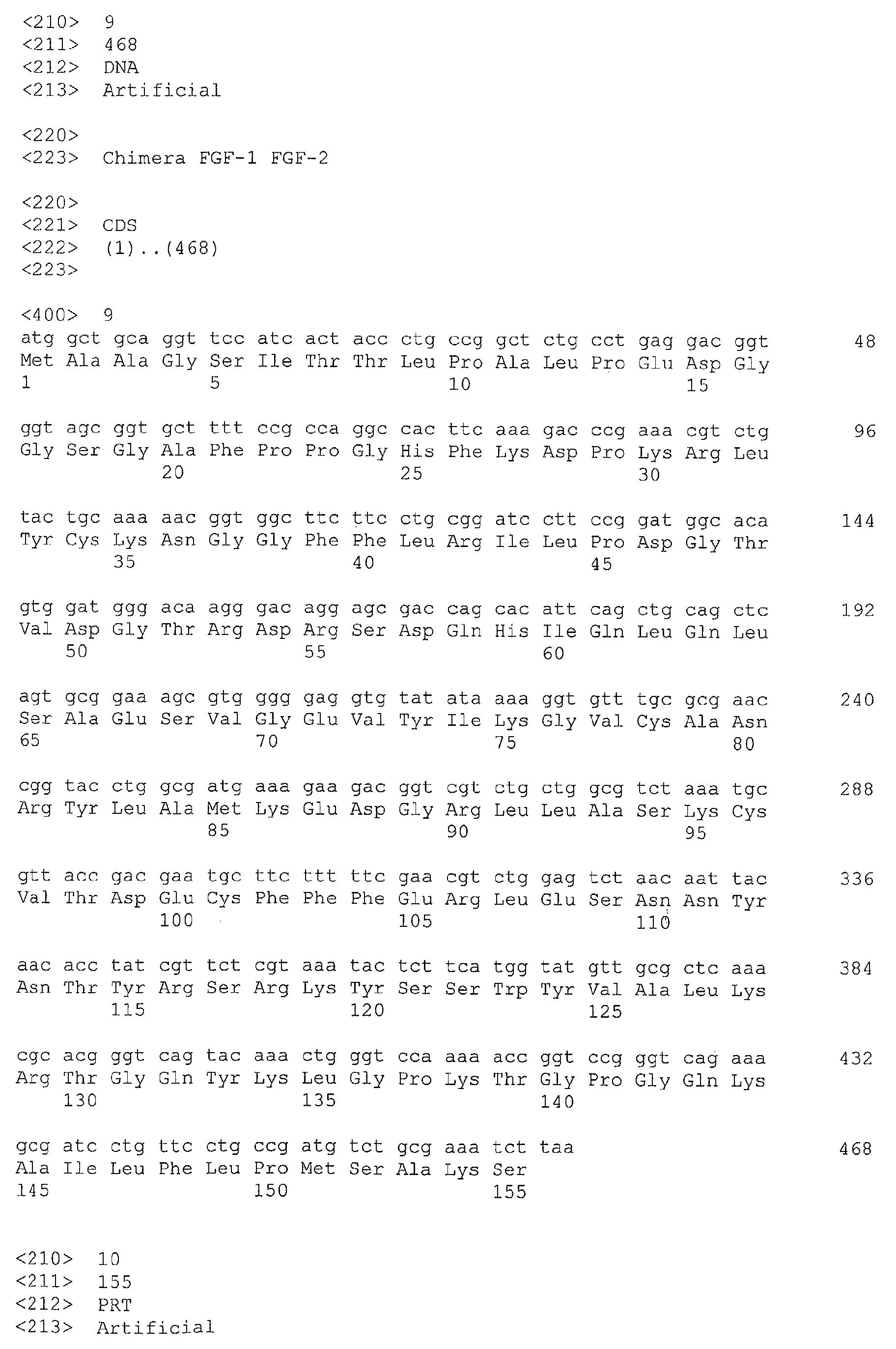 Figure 00570001