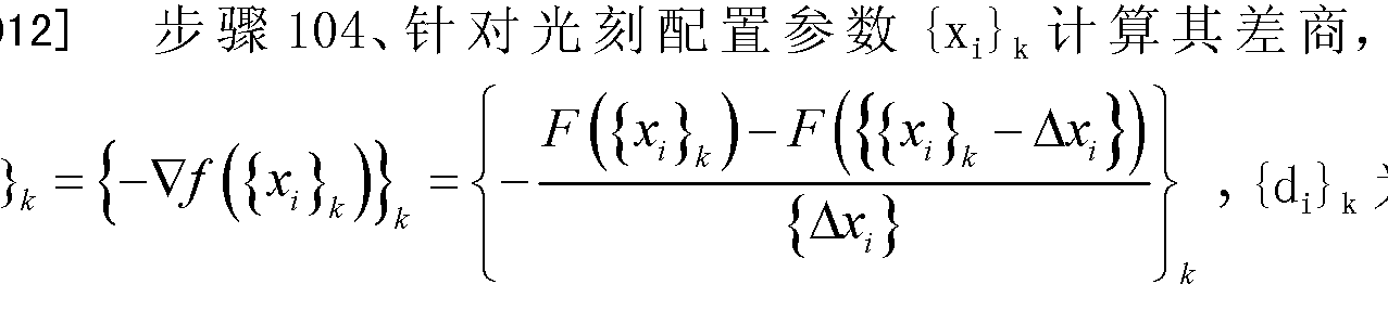 Figure CN102346379BD00051