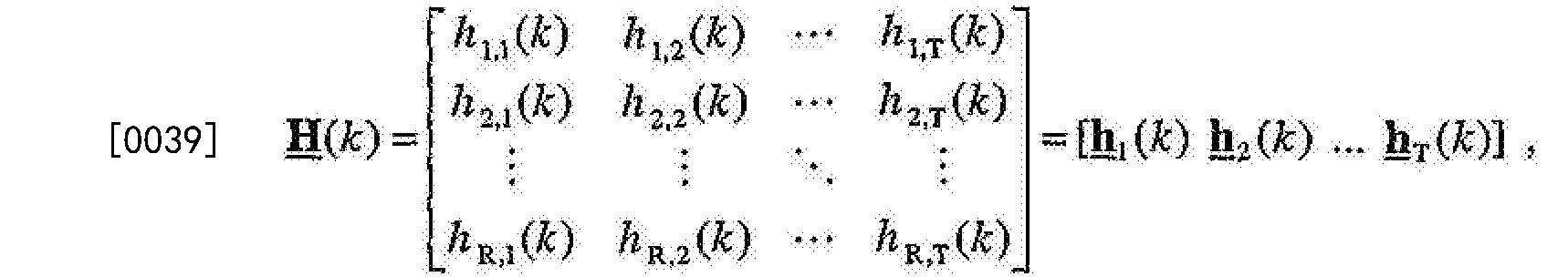 Figure CN104601212BD00071