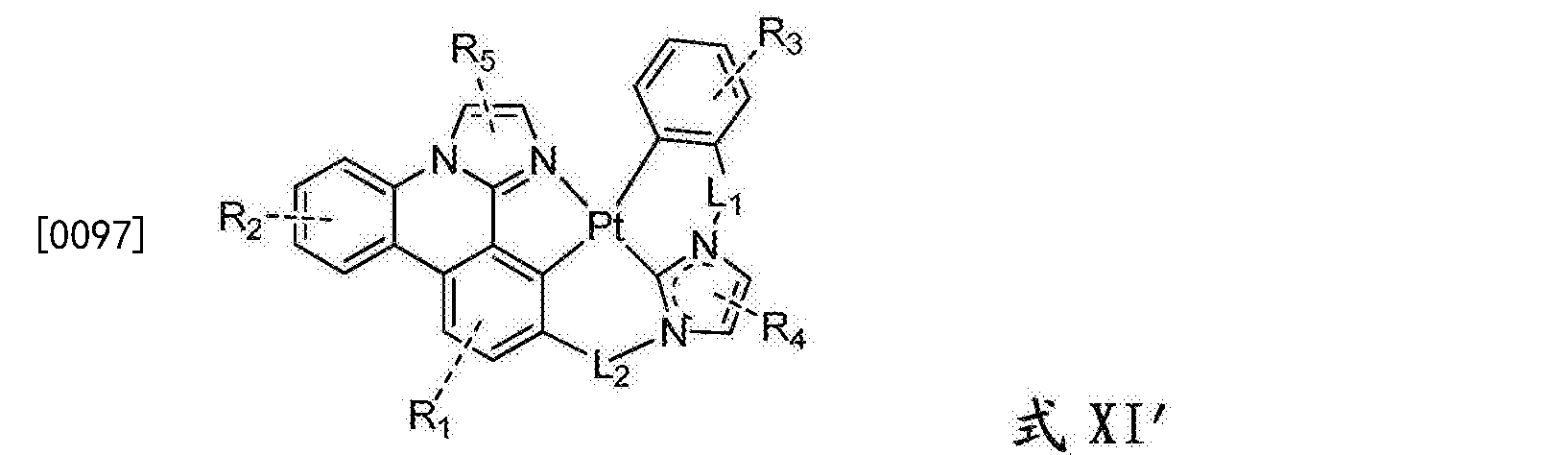 Figure CN106749425AD00473