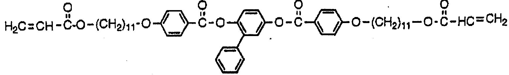 Figure 112003021761633-pct00001