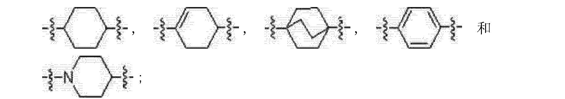 Figure CN102378762AD00281