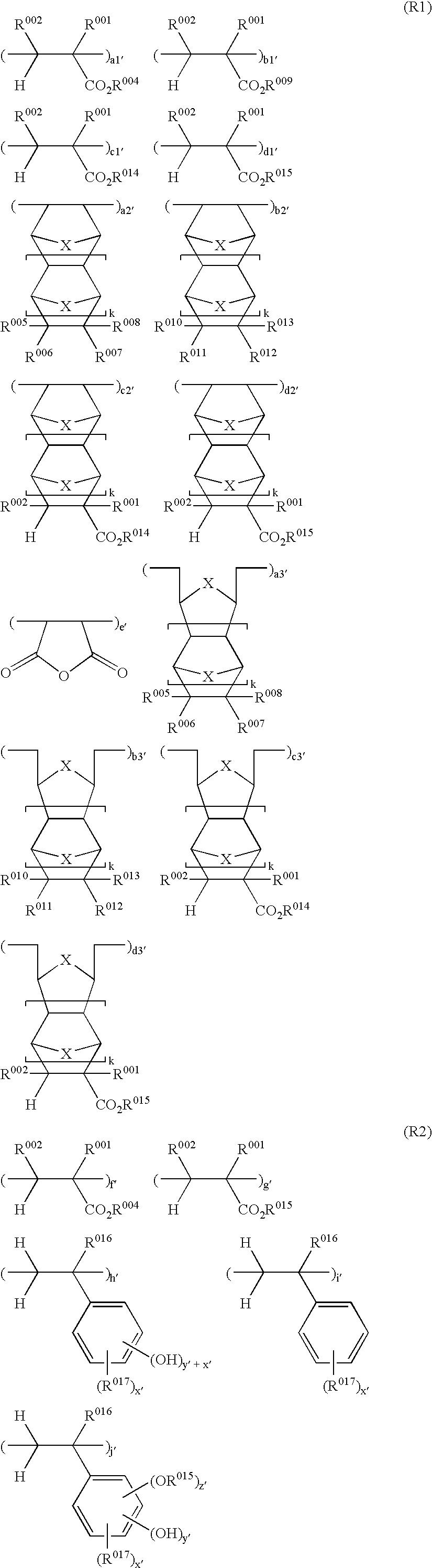 Figure US20070231738A1-20071004-C00024
