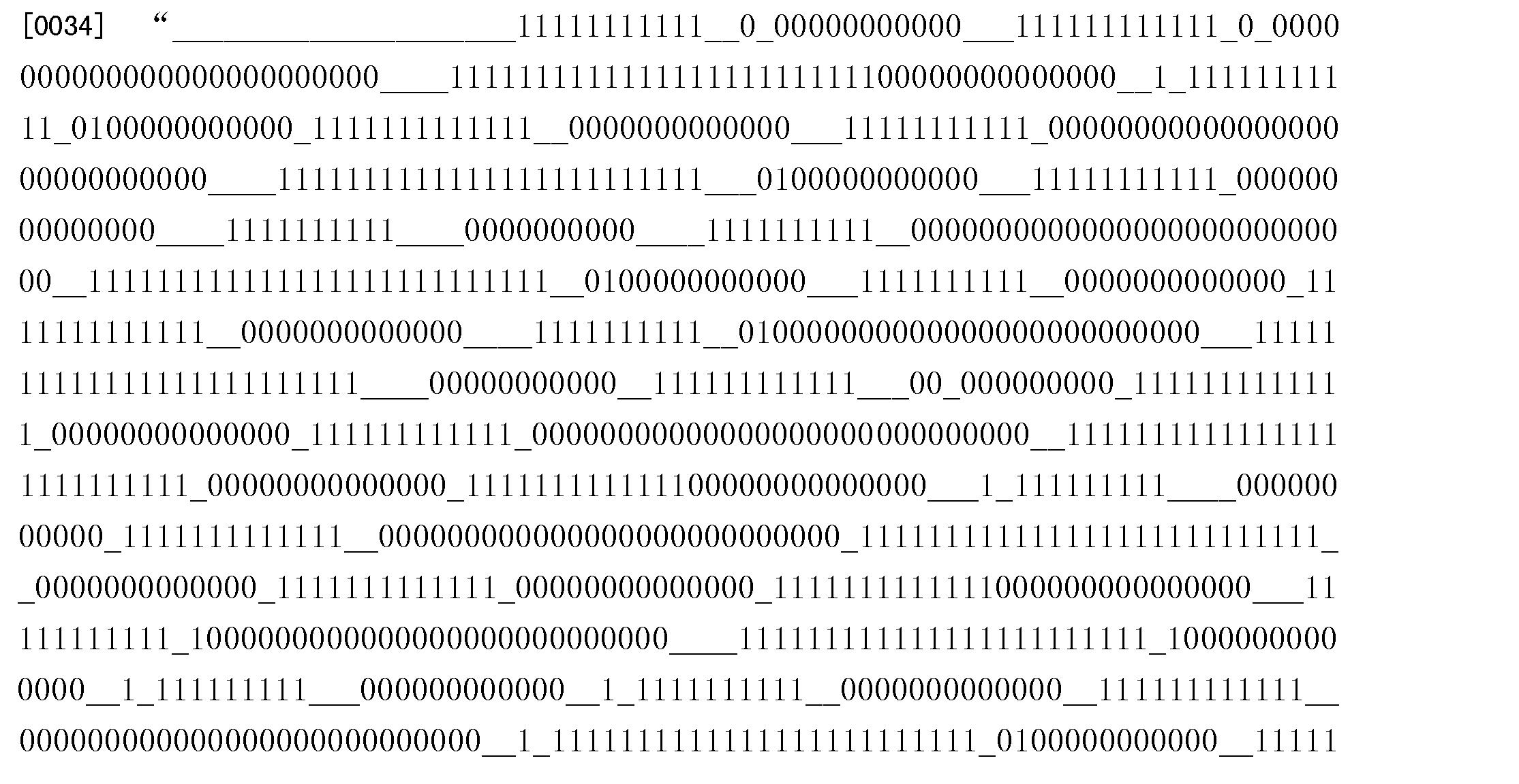Figure CN103138807BD00062