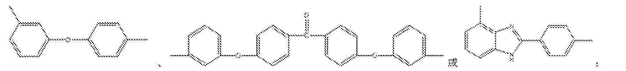 Figure CN104829837BD00114