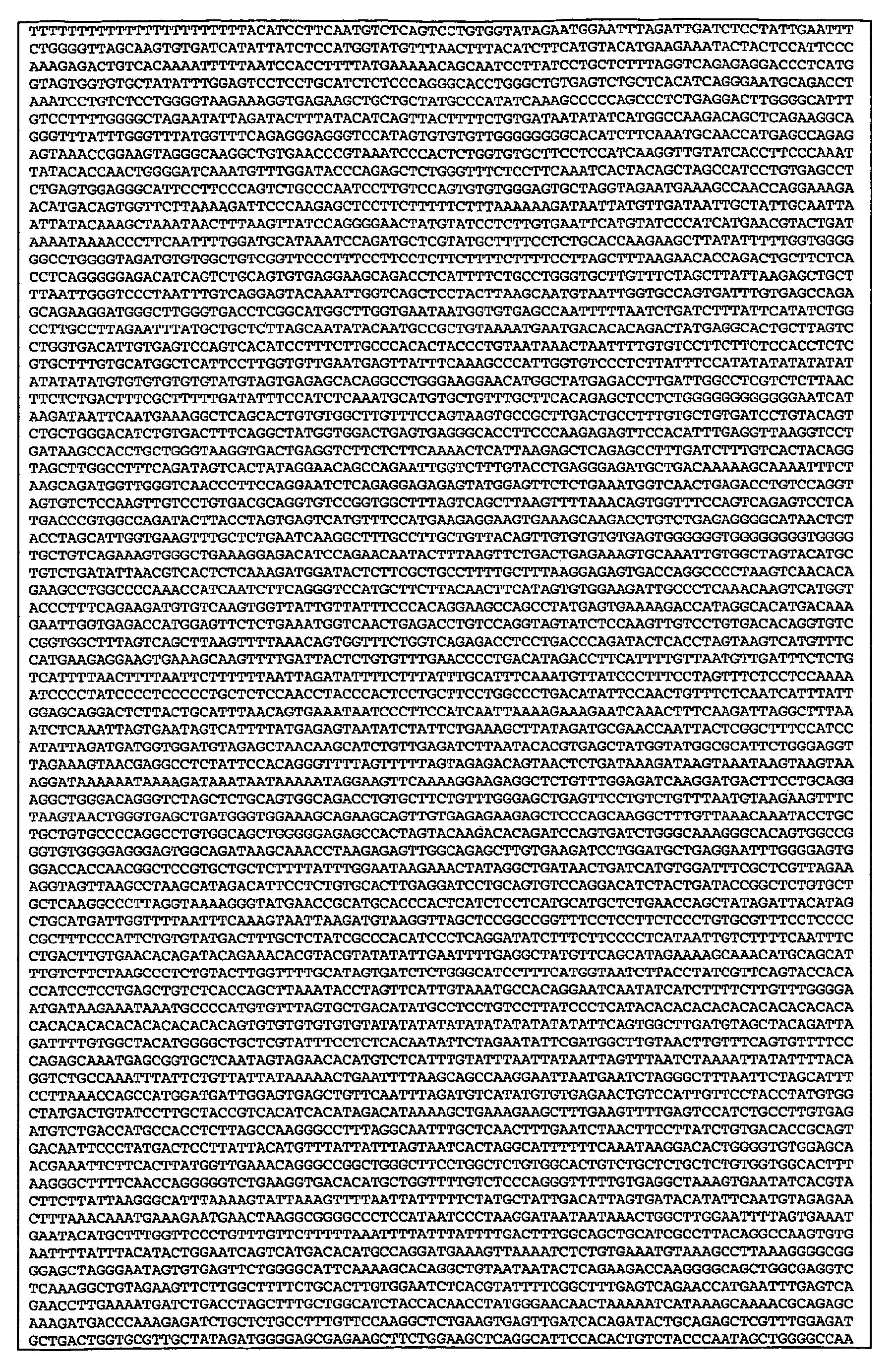 Figure imgb0154