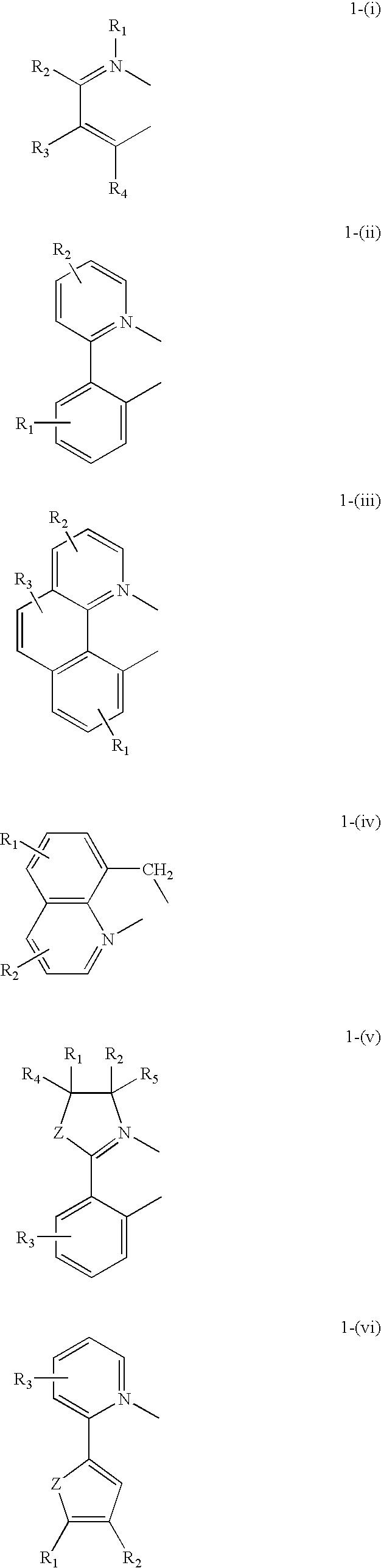 Figure US20060177695A1-20060810-C00005