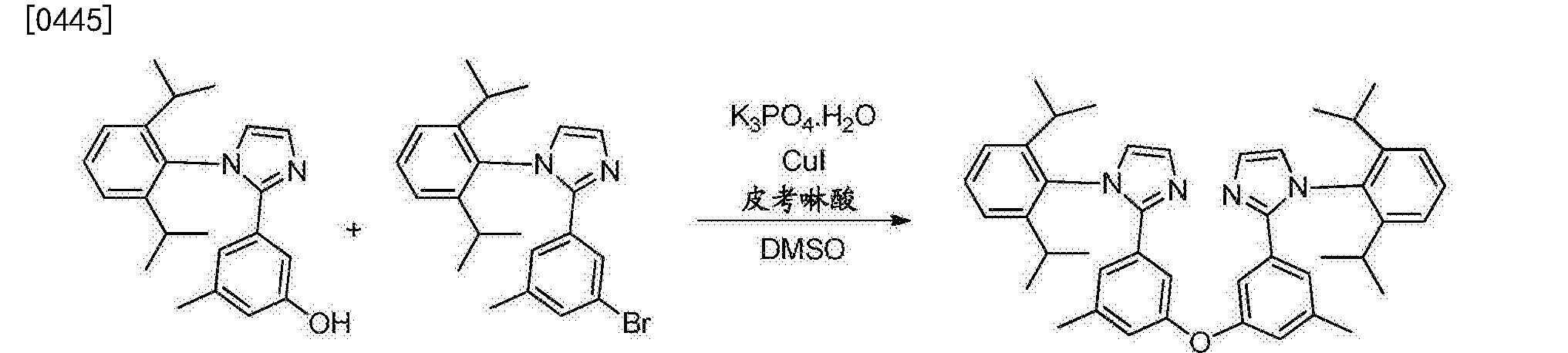 Figure CN106749425AD01431