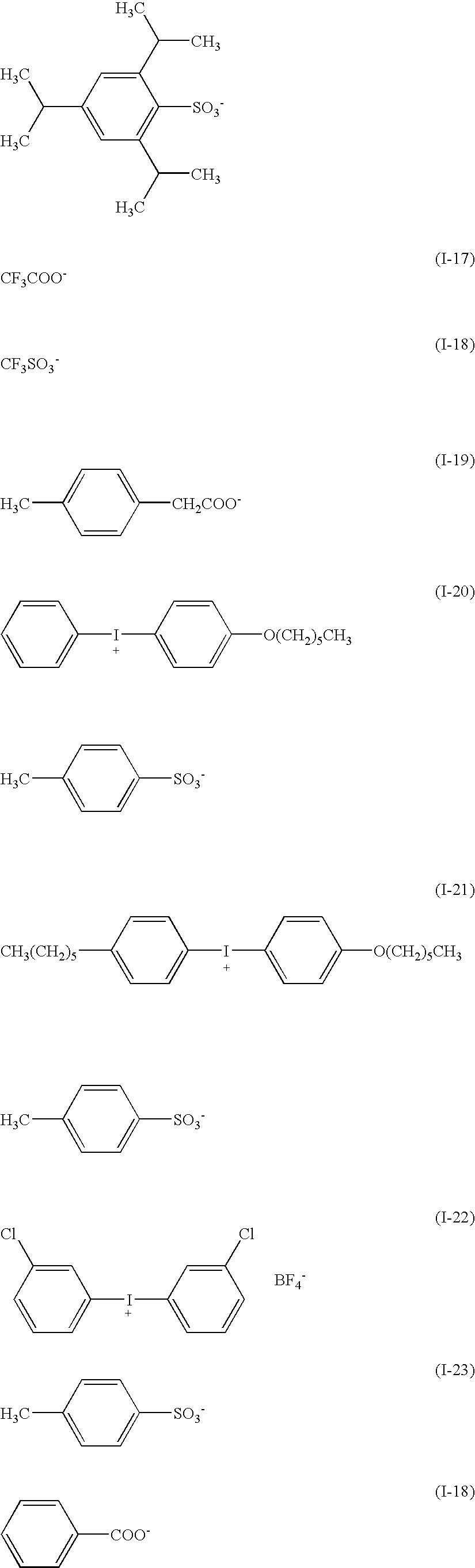 Figure US20050153239A1-20050714-C00080