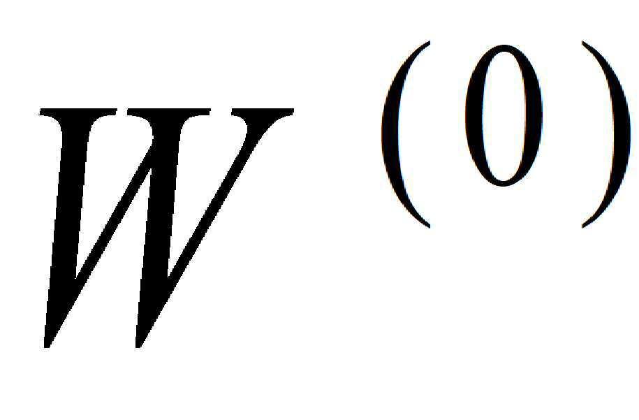 Figure pct00087