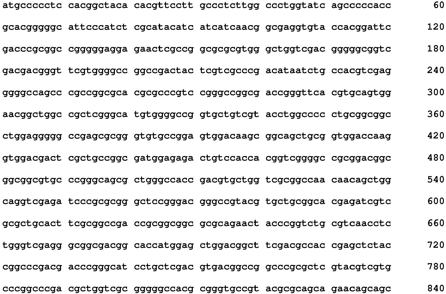 Figure imgb0394