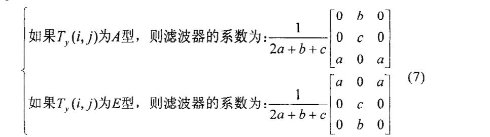 Figure CN101123677BD00091