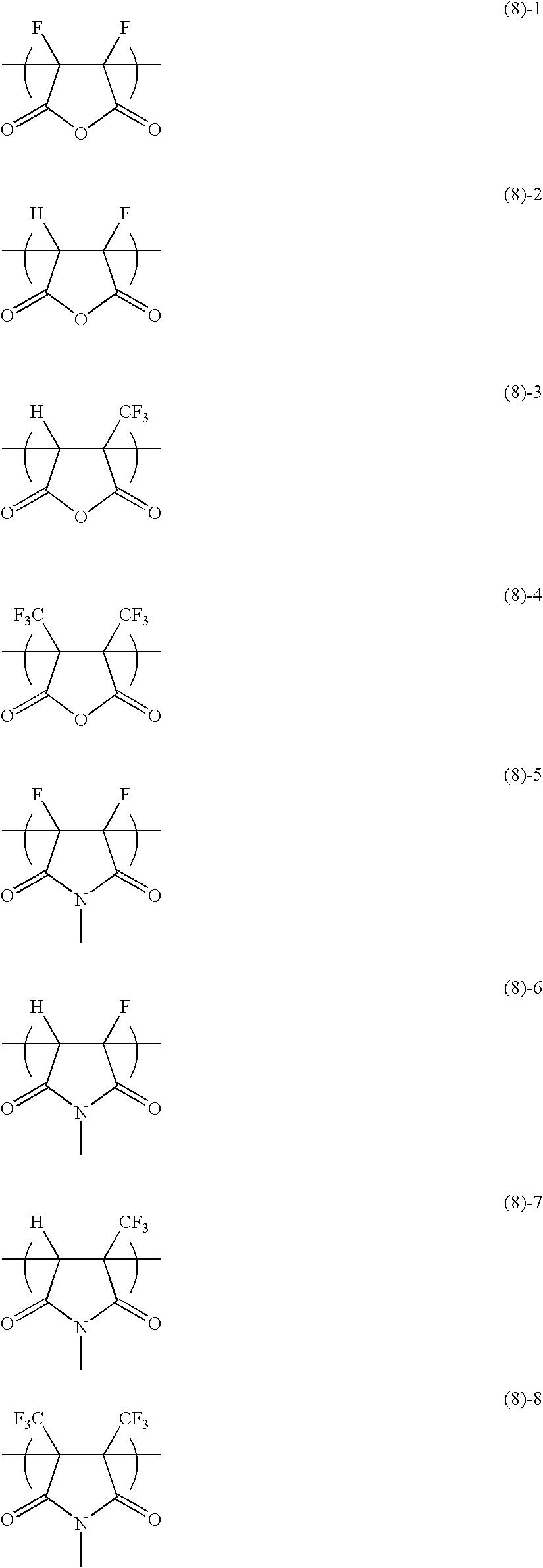 Figure US20030113659A1-20030619-C00016