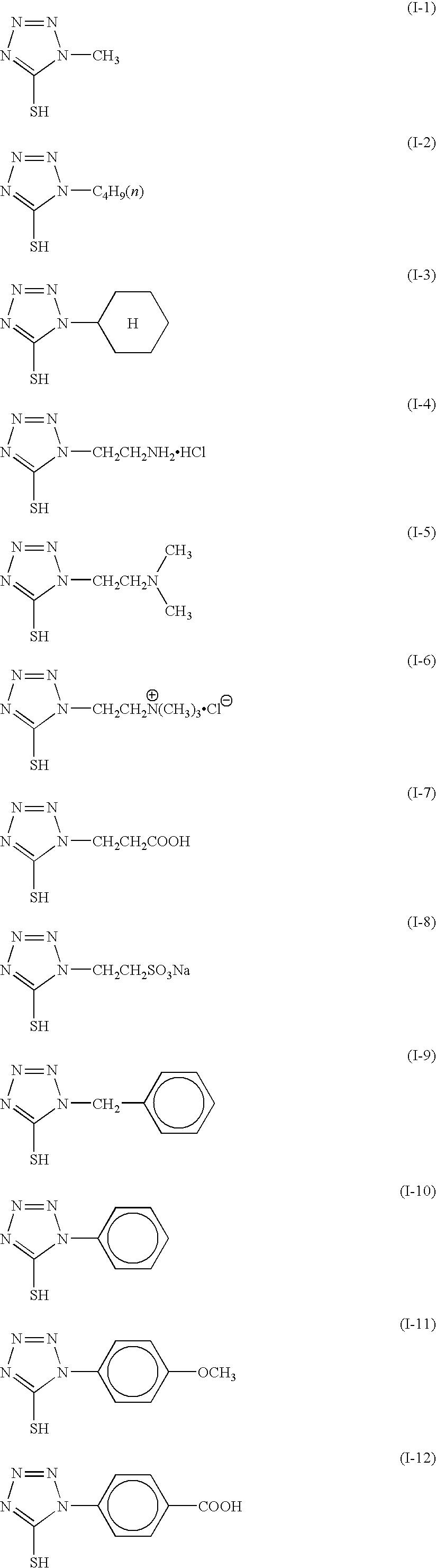 Figure US07332265-20080219-C00004