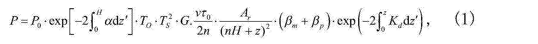 Figure CN105486664BC00031