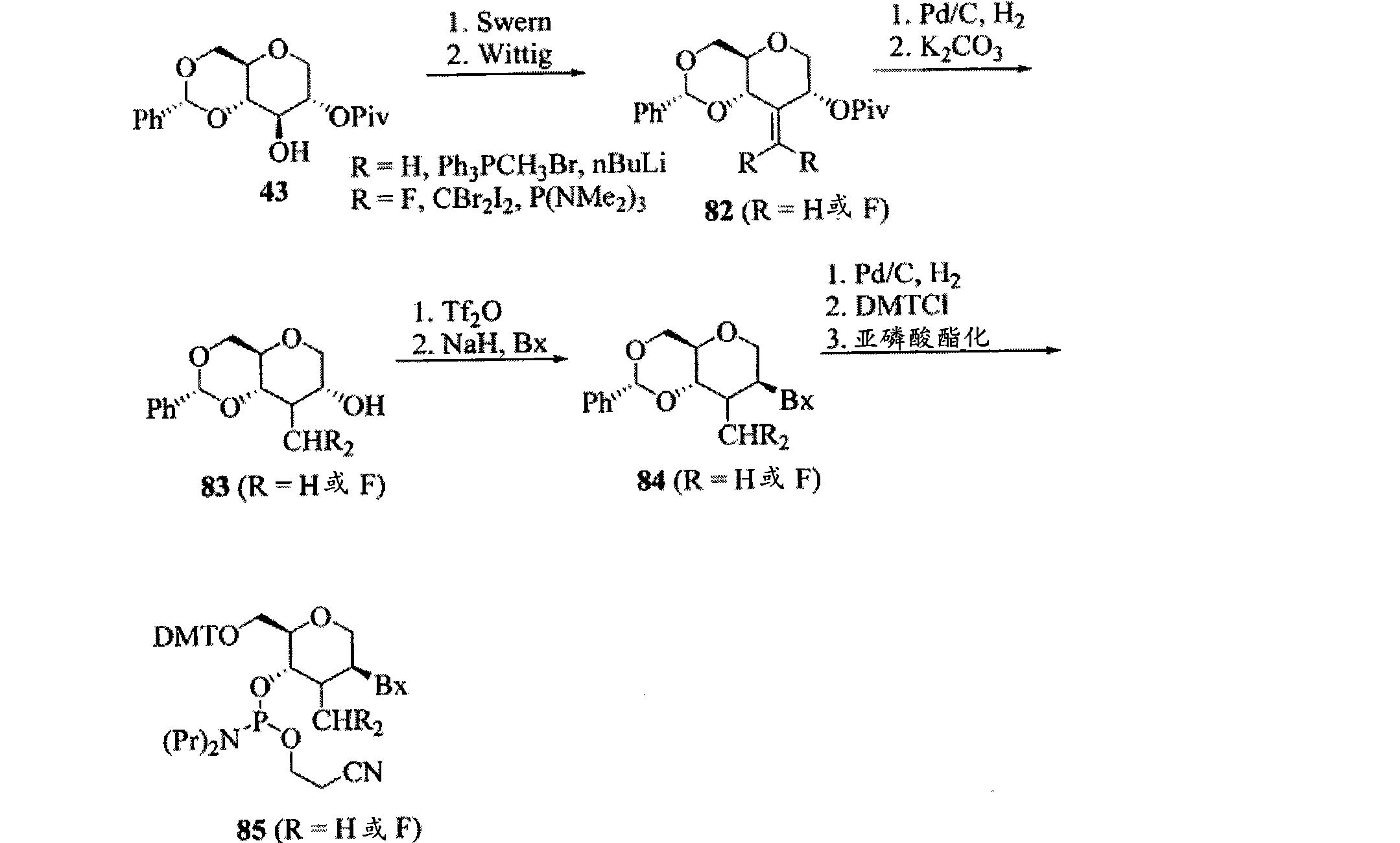 Figure CN101821277BD00861