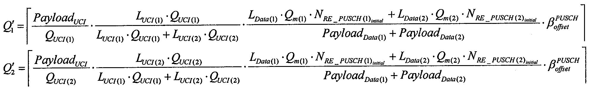 Figure 112011500964112-pat00365