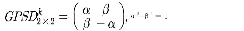 Figure CN101558642BD00122