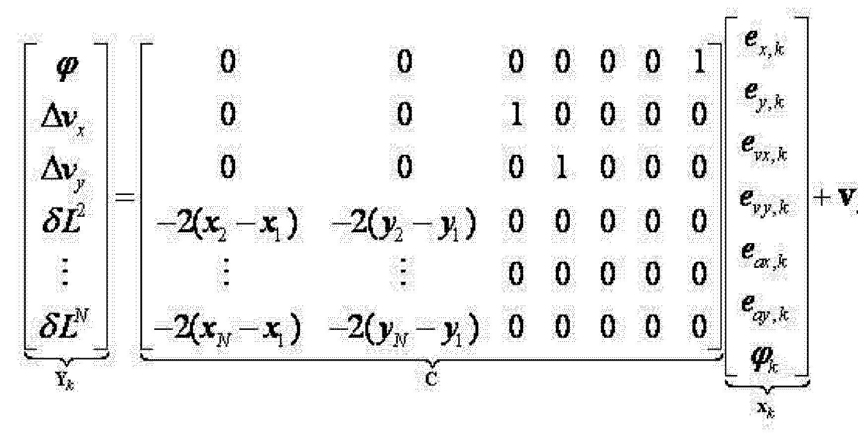 Figure CN102692223BC00038