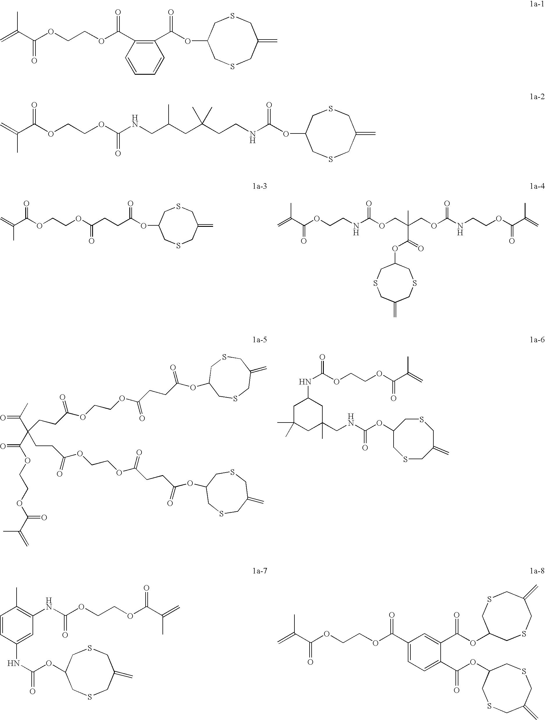 Figure US07888400-20110215-C00002