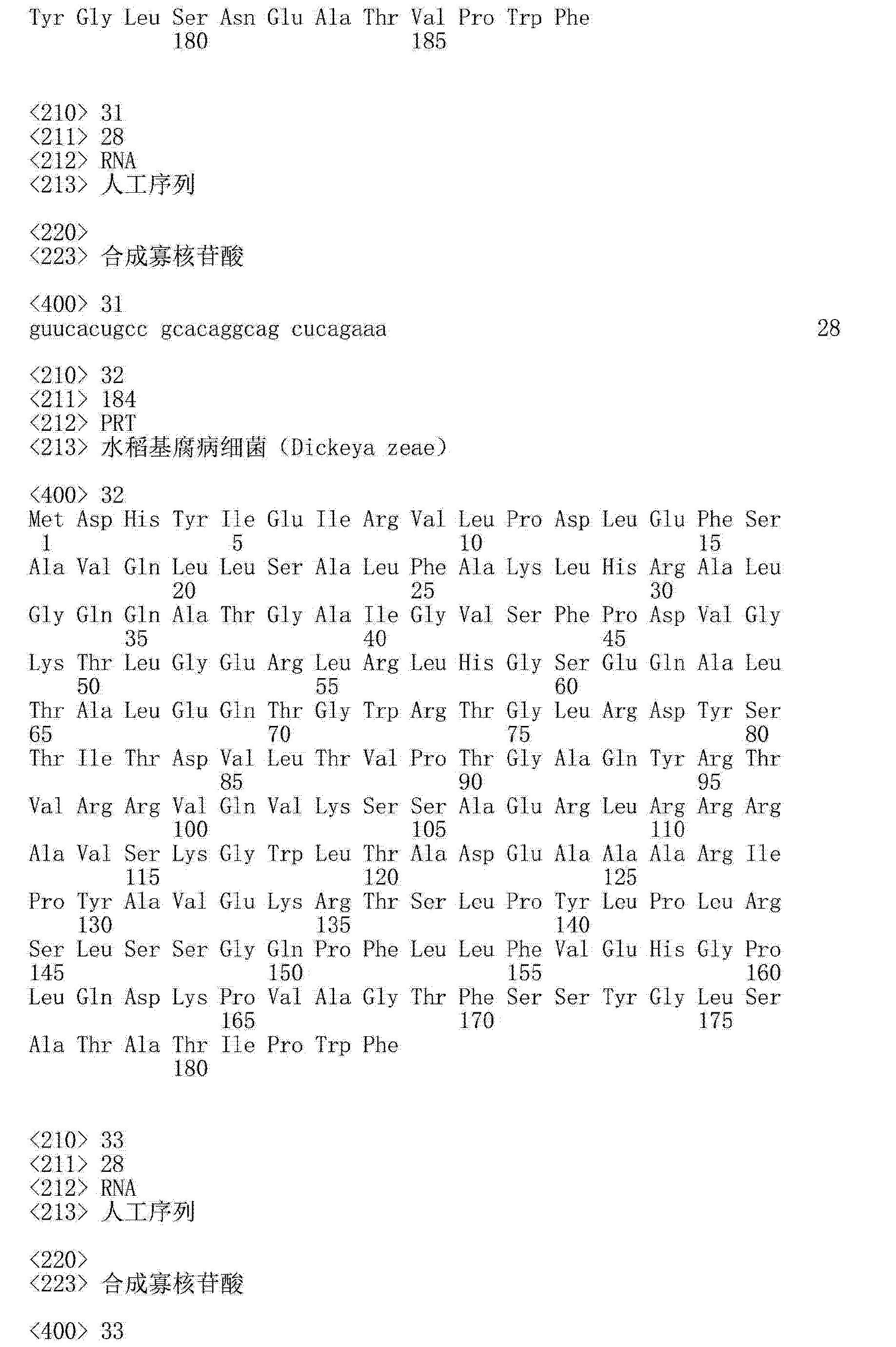 Figure CN103038338AD00521