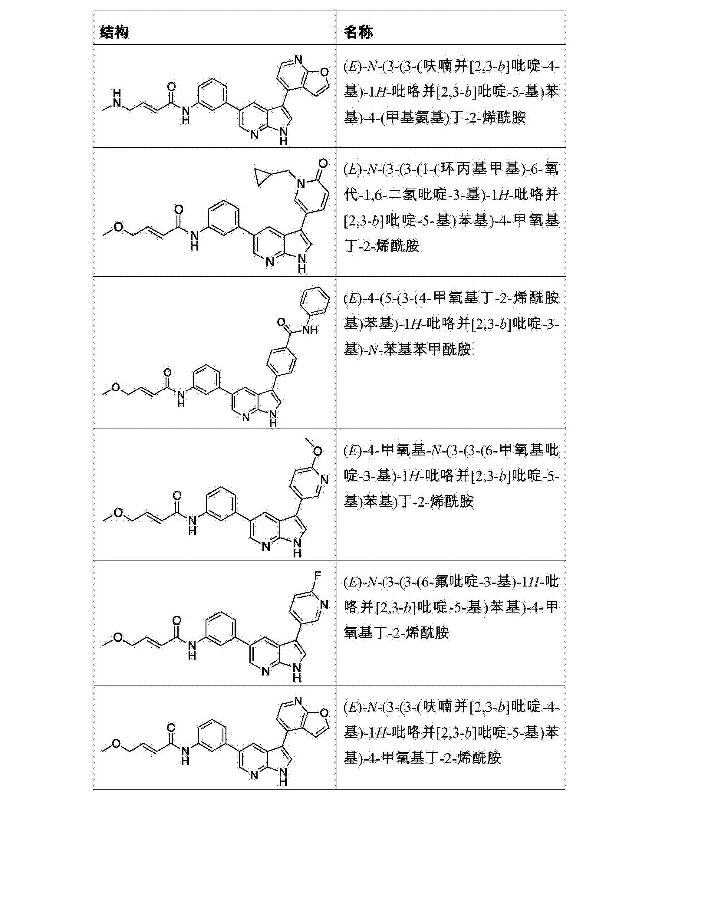 Figure CN107278202AD01621