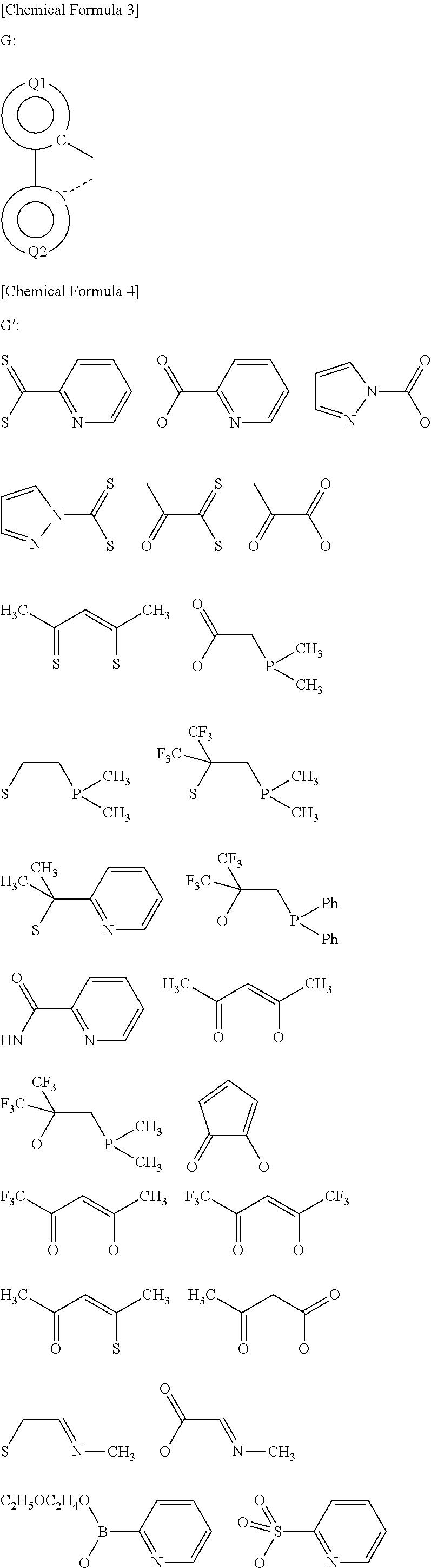Figure US20110215312A1-20110908-C00003