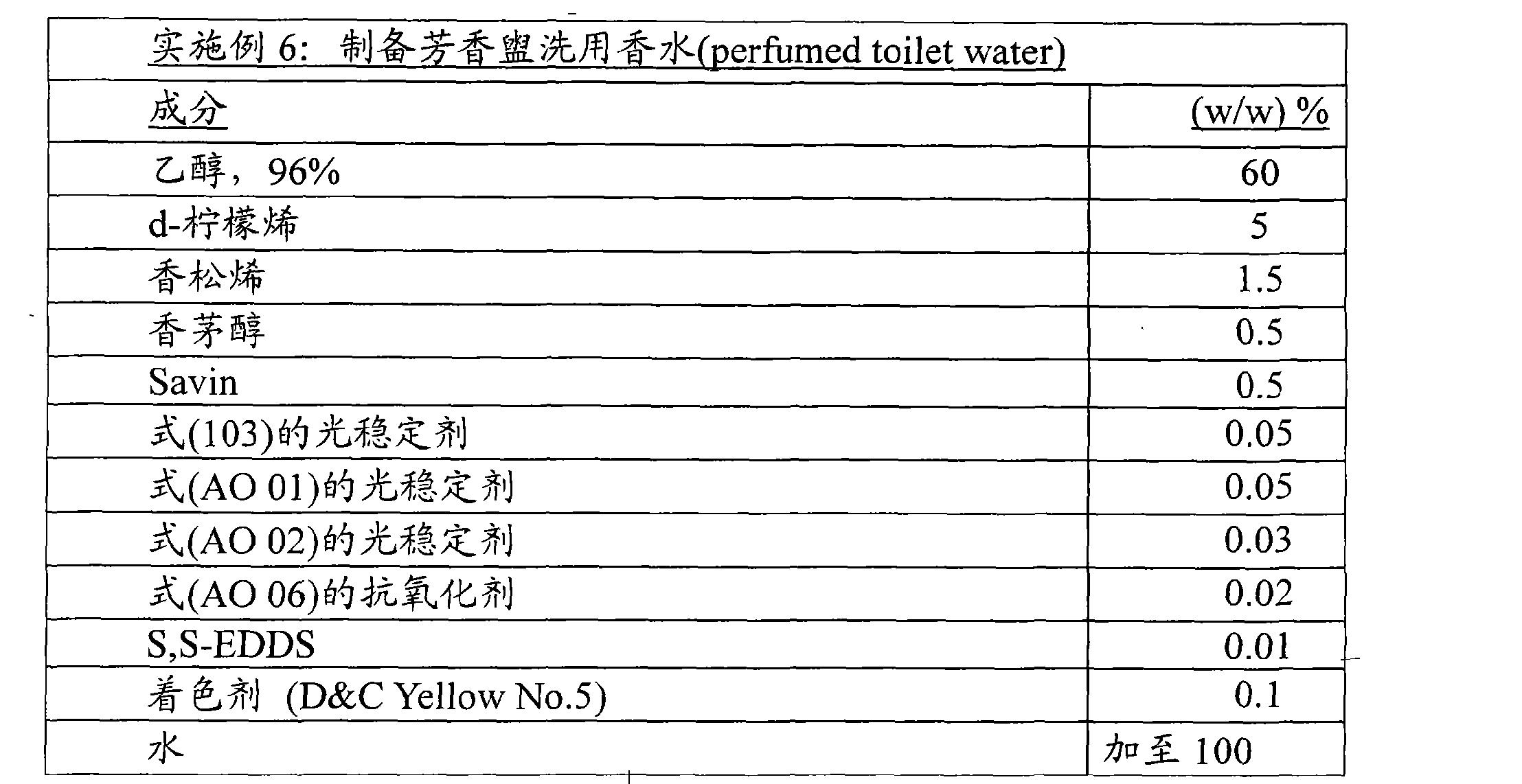 Figure CN101277674BD00622