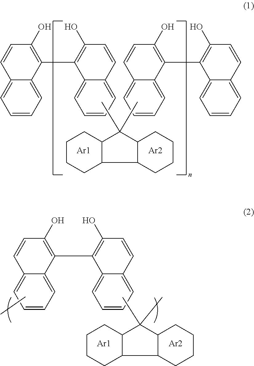 Figure US09045587-20150602-C00012