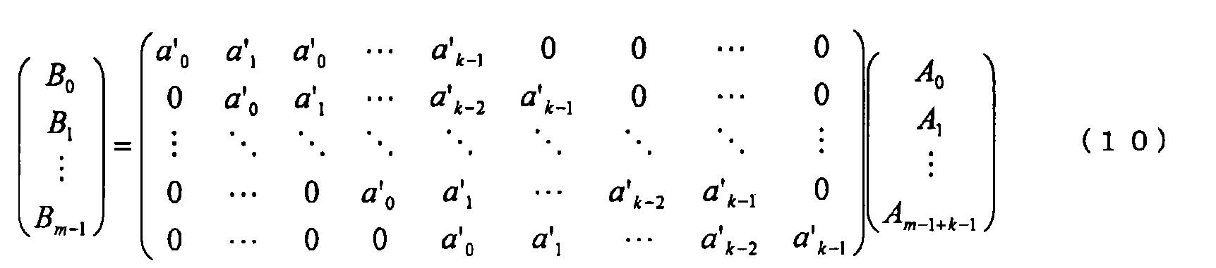 Figure CN101561926BD00142