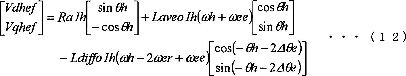 Figure DE112012003234T5_0009