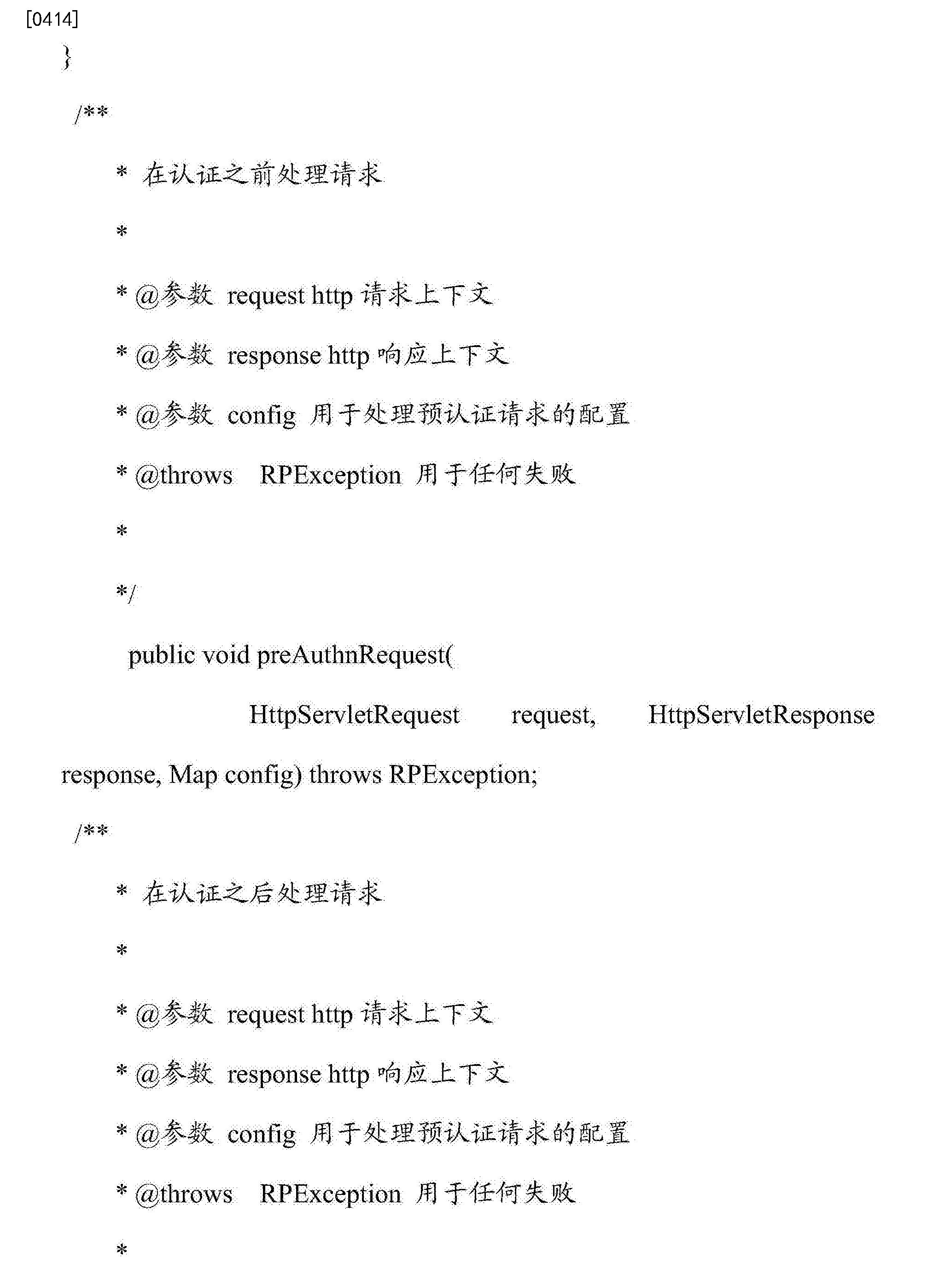 Figure CN104255007BD00501