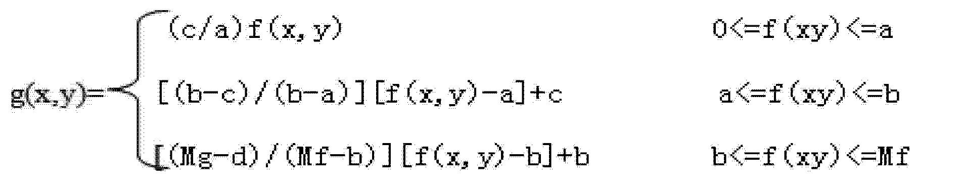 Figure CN102867417BD00091