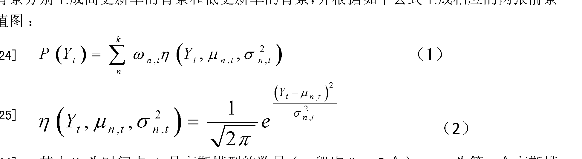 Figure CN102545386AD00061