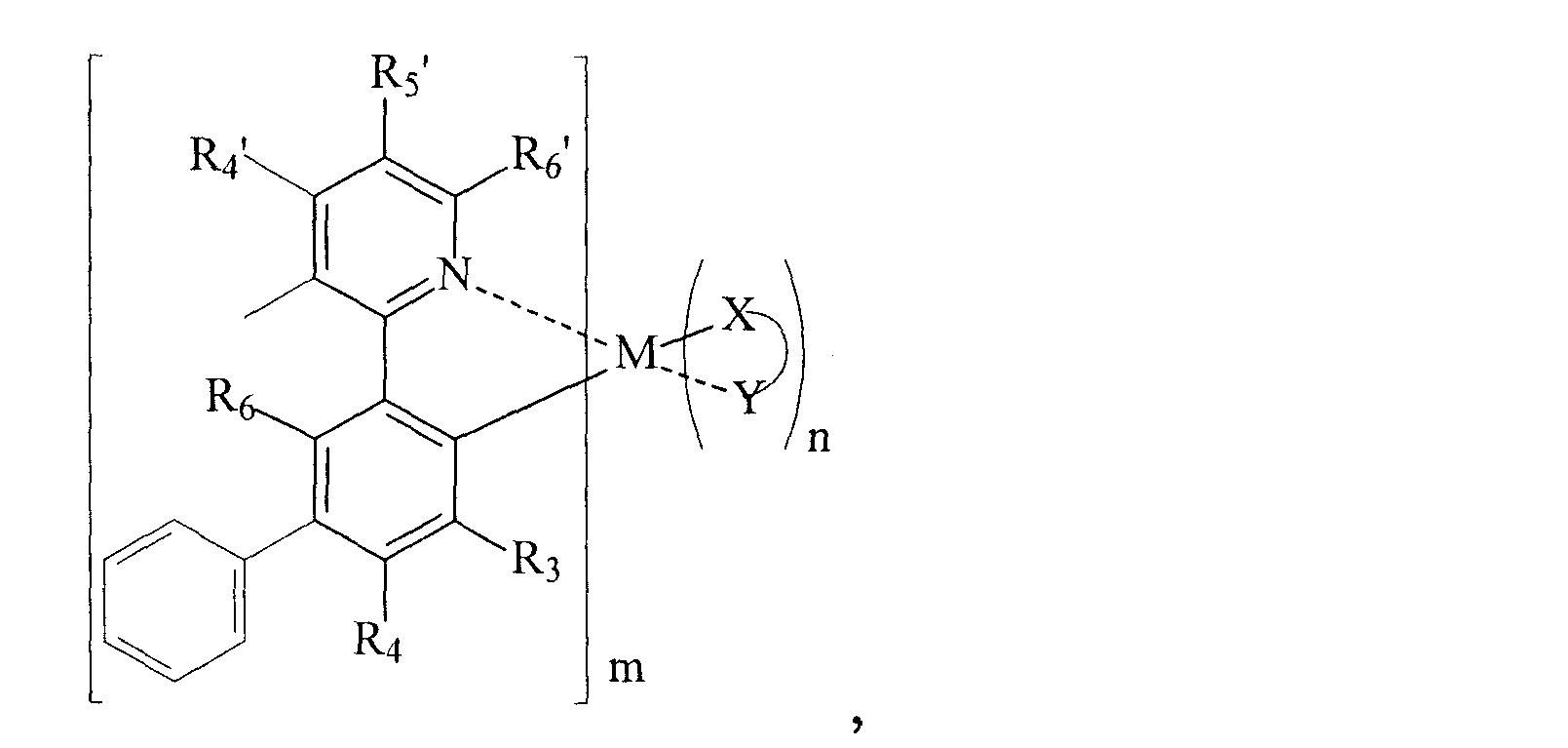 Figure CN1922284BD00222