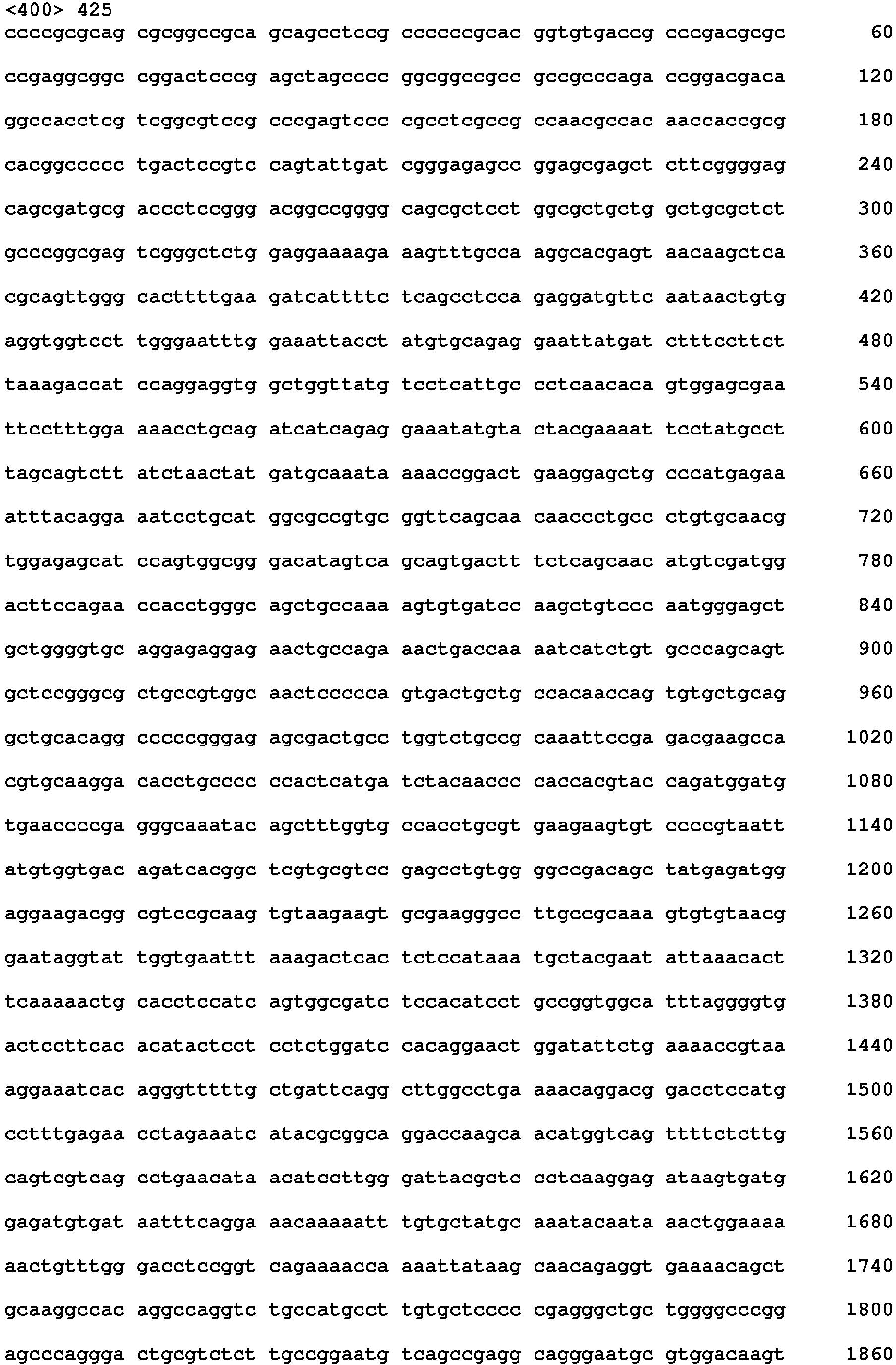 Figure imgb0068