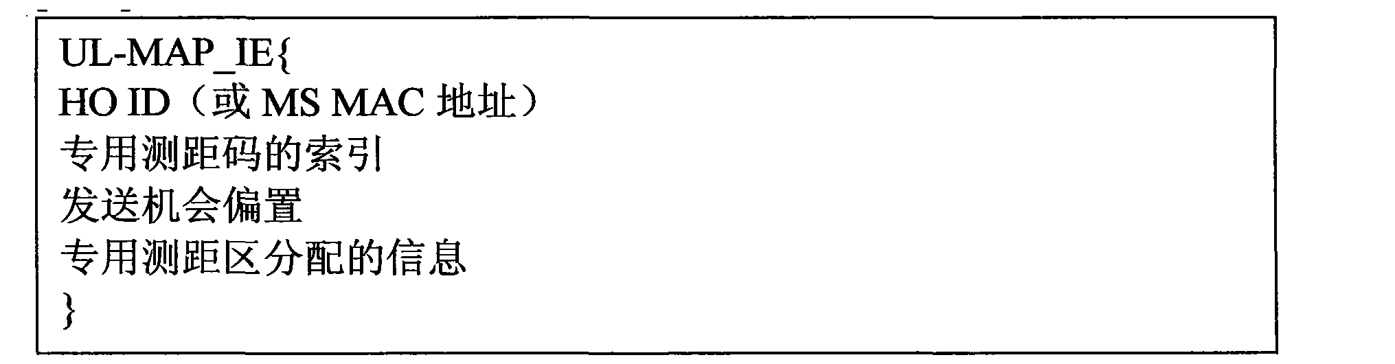 Figure CN101946541BD00112