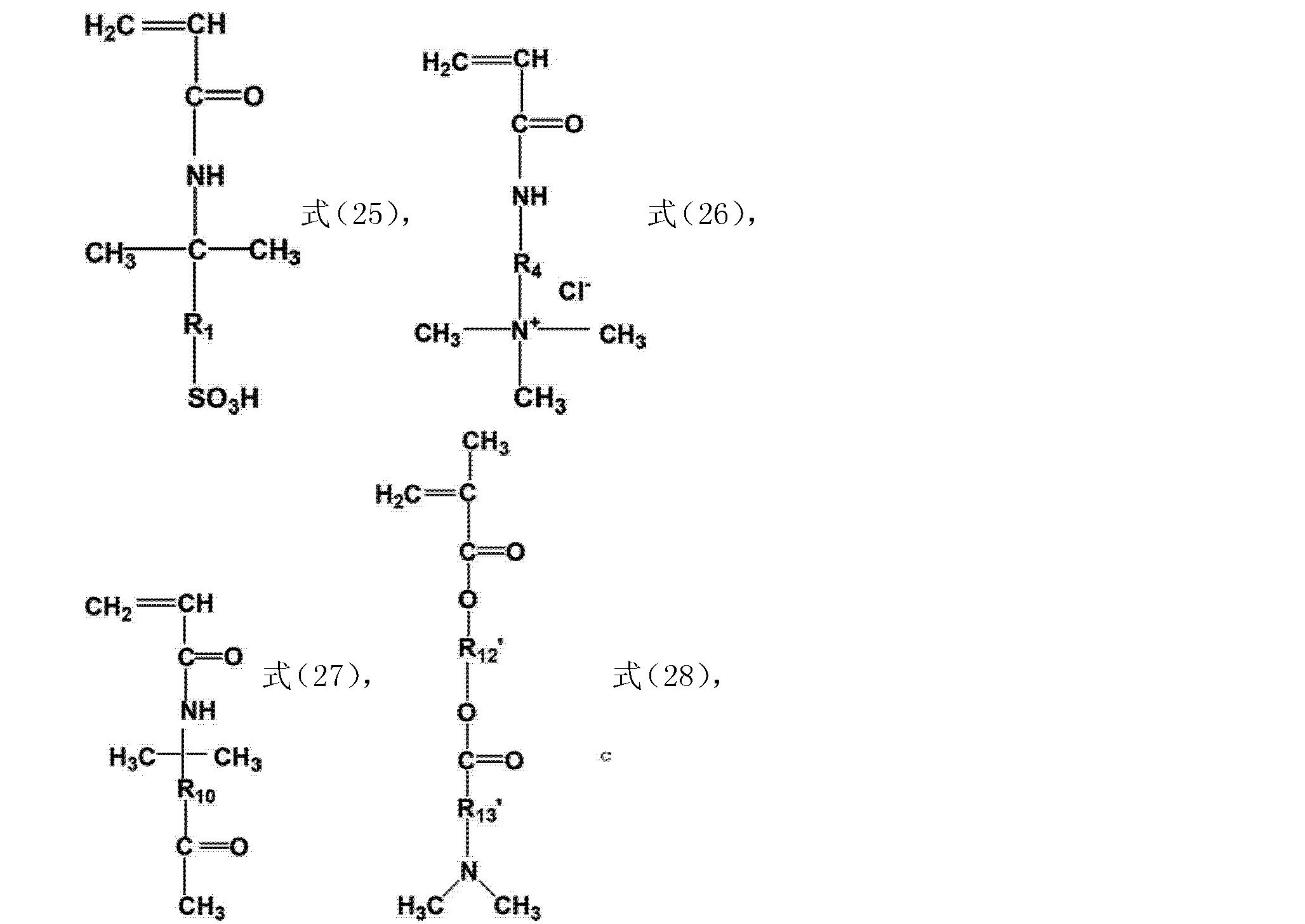 Figure CN103788293AC00061