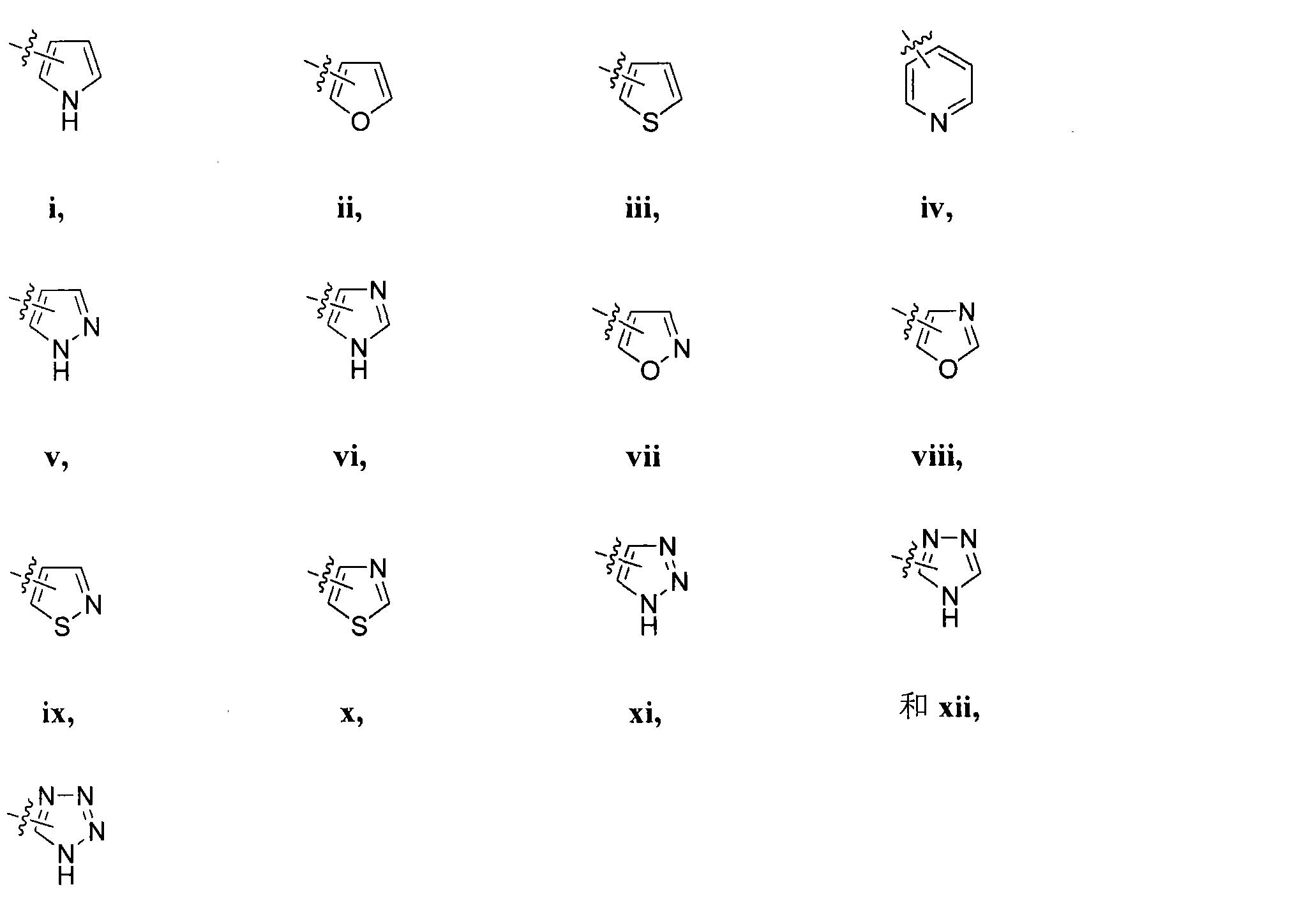 Figure CN102036955BD00201