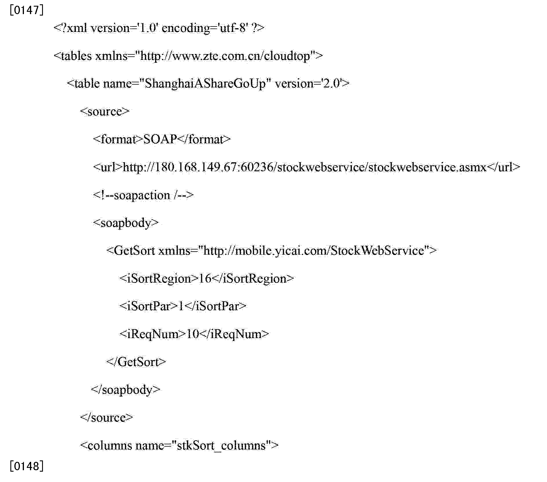 Figure CN103581123AD00201
