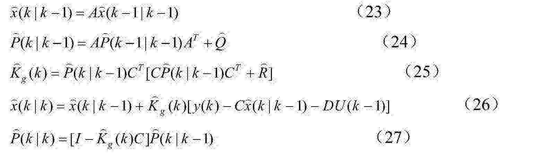 Figure CN105388765BC00043