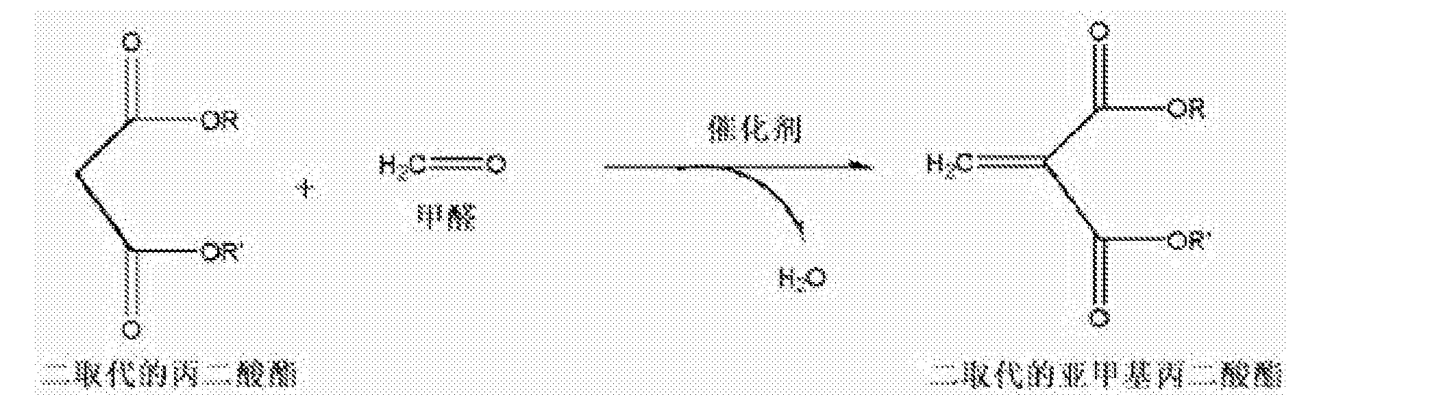Figure CN105949358AD00131