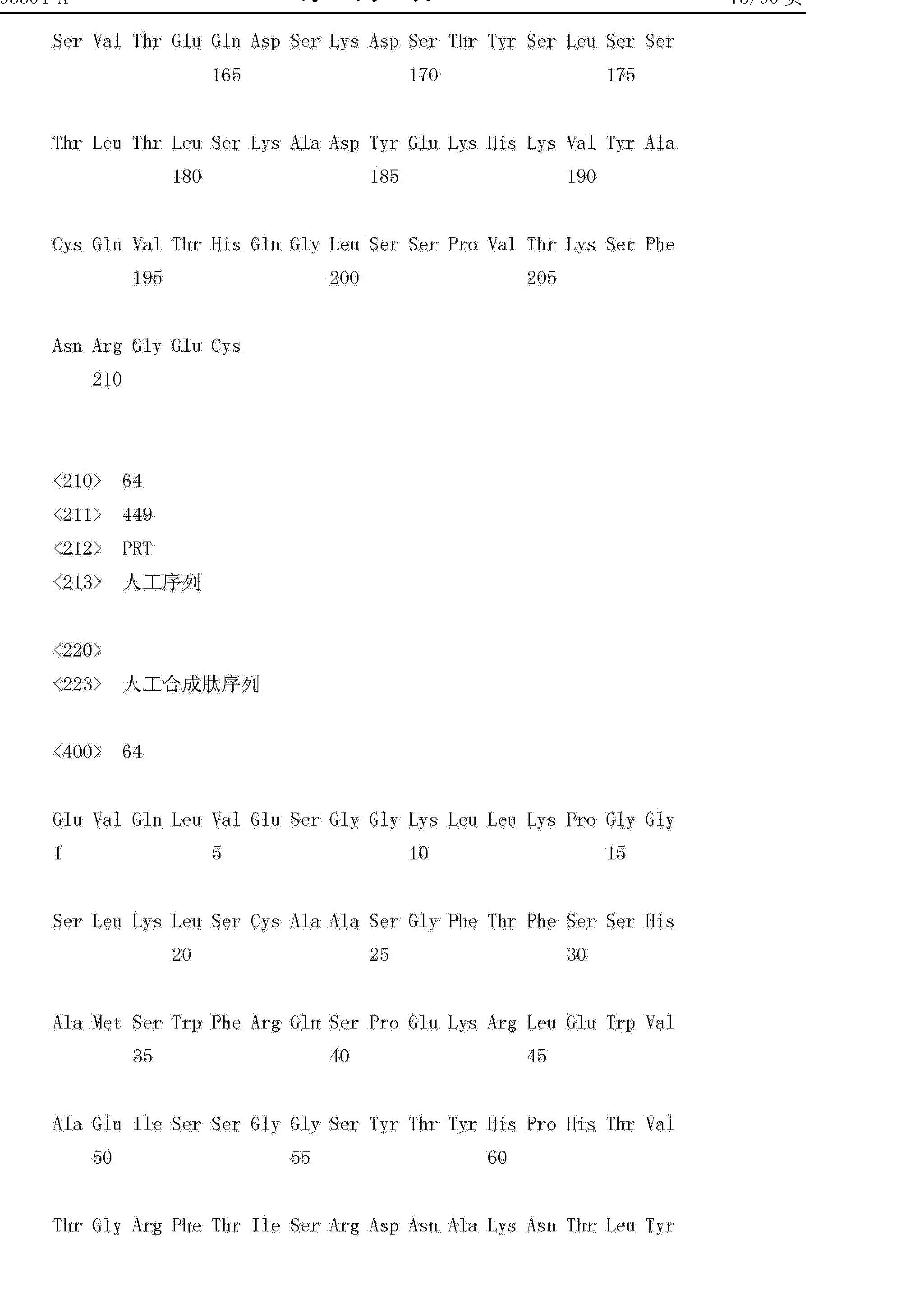 Figure CN102993304AD01471