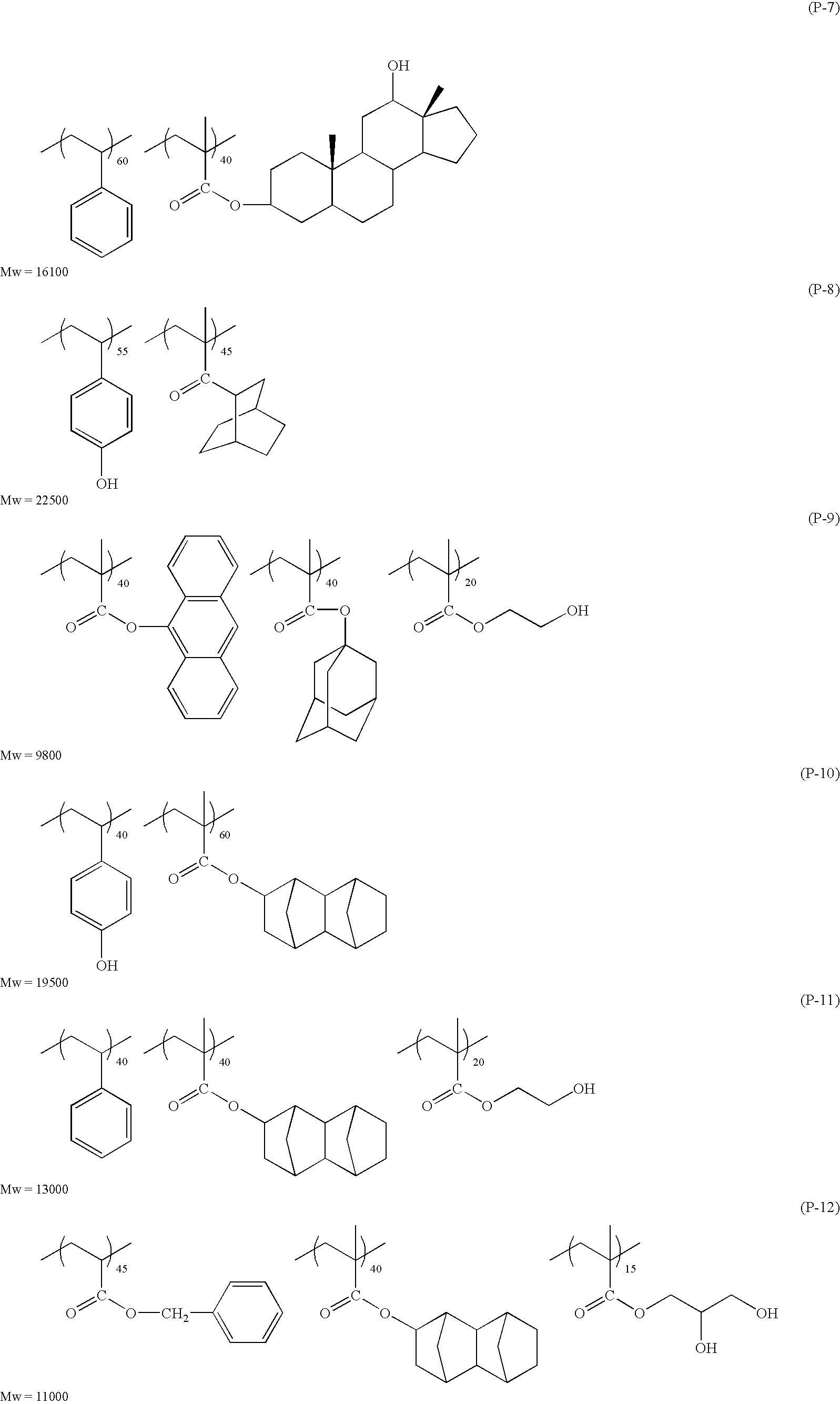 Figure US06696219-20040224-C00017