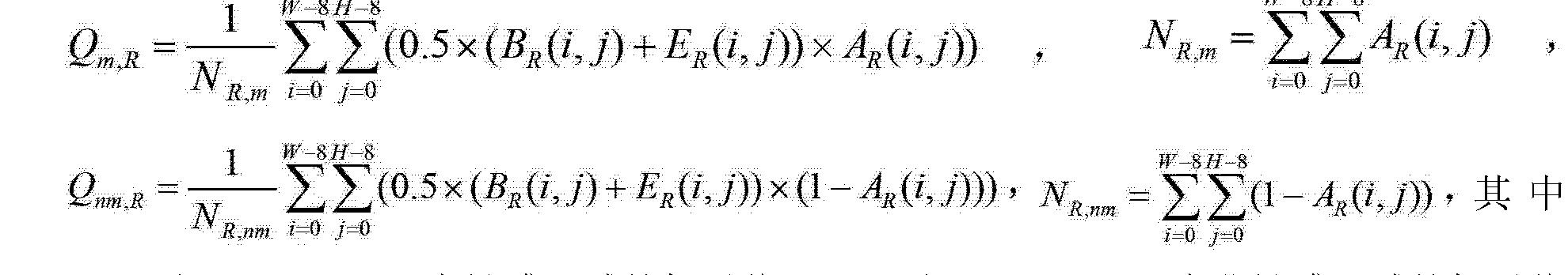 Figure CN102708568AD00232