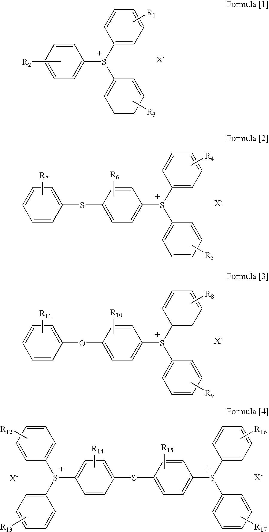 Figure US20050196697A1-20050908-C00017